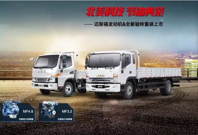 中国国际商用车展将于11月12日—15日在武汉举行,江淮汽车在