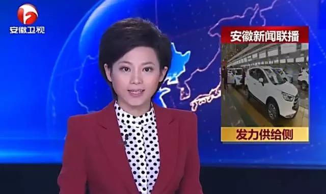 【安徽新闻联播】积极适应新常态,技术革新助江淮汽车强势突围