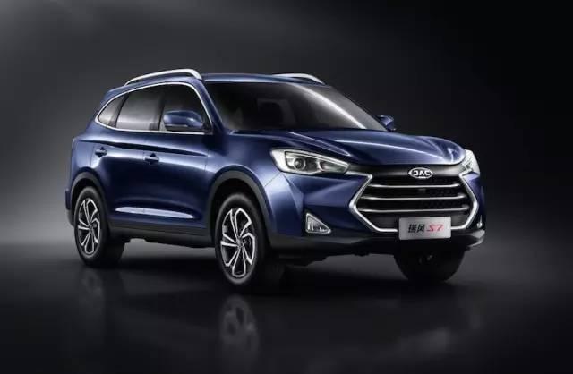 瑞风s7助力2017第十三届中国汽车产业发展(泰达)国际论坛