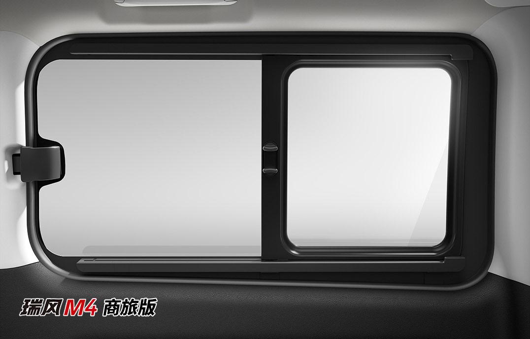 瑞(rui)風(feng)M4窗戶(hu)