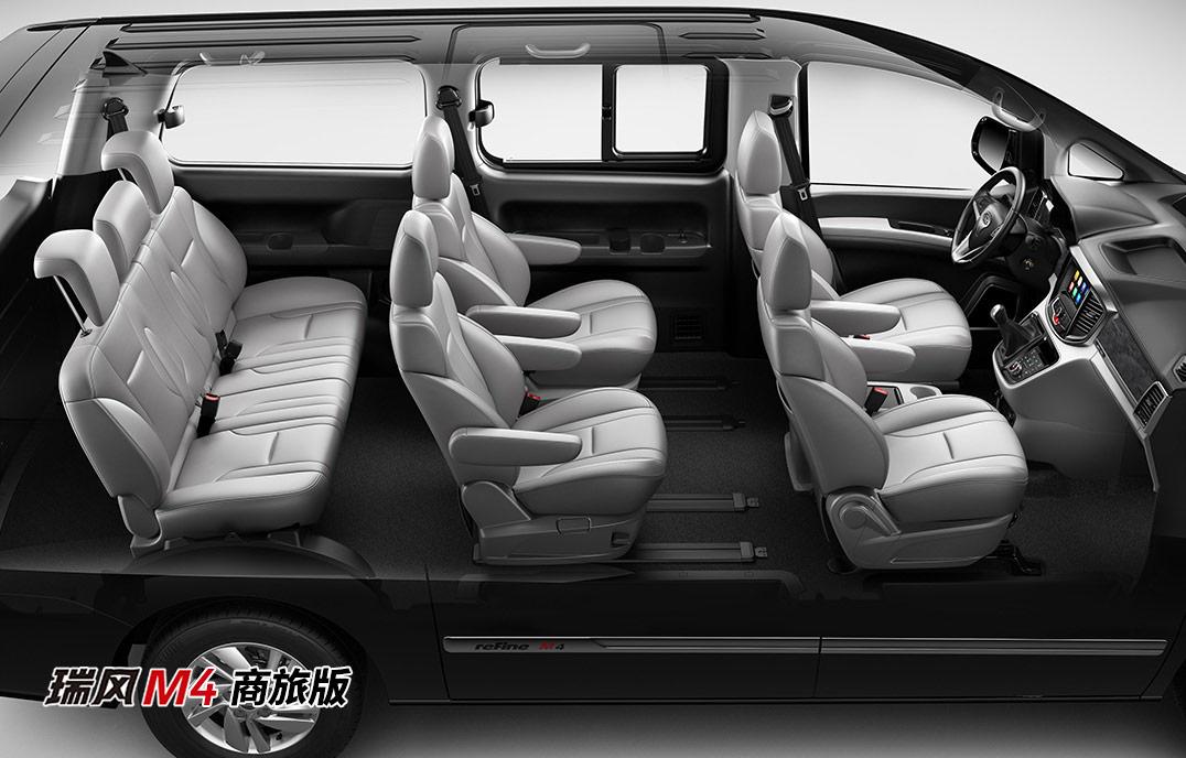瑞(rui)風(feng)M4座椅