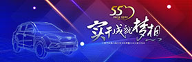 江淮汽車(che)第六(liu)屆企業文化周(zhou)